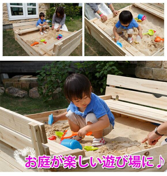 お庭が楽しい遊び場に!木製砂場キット